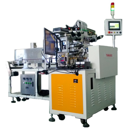 Auto Production Line for STM Inductor